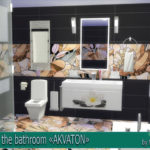 """Corporation """"SimsStroy"""": The Sims 4. Set for the bathroom """"AKVATON""""."""